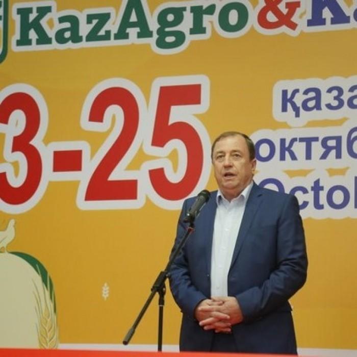 Международная сельскохозяйственная выставка «KazAgro», 23-25 октября, г. Нур-Султан, выставочный центр «Корме».